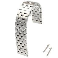 premii ze stali nierdzewnej Pasek watchband dla MOTOROLA MOTO 360 2. generacji SmartWatch męska 42mm i 46mm