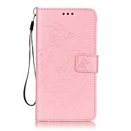 Na Samsung Galaxy Etui Etui na karty / Portfel / Z podpórką / Flip / Wytłaczany wzór Kılıf Futerał Kılıf Kwiat Miękkie Skóra PU SamsungJ7