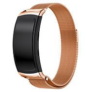 magnetyczne zamknięcie stal nierdzewna siatka milanese wymiana paska pętli Galaxy Samsung Gear fit2 SM-R360