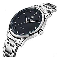WWOOR 남성 패션 시계 손목 시계 석영 합금 밴드 캐쥬얼 화이트