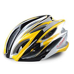 fjqxz 23 havalandırma eps + pc sarı entegral kalıplı bisiklet kask (58-63cm)