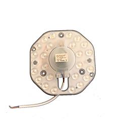 10 w led taklampe plade ringformet energibesparende lampe genopbygget lyskilde 1 stk