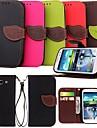 용 삼성 갤럭시 케이스 지갑 / 카드 홀더 / 스탠드 / 플립 케이스 풀 바디 케이스 단색 인조 가죽 Samsung S3