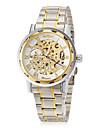 WINNER 남성 스켈레톤 시계 기계식 시계 중공 판화 메카니컬 메뉴얼-윈딩 스테인레스 스틸 밴드 럭셔리 실버 골드
