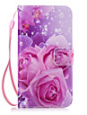 For Wallet / Card Holder / with Stand Case Back Cover Case Flower Hard PU Leather for Samsung Grand Prime / Core Prime / Core 2