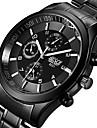 BOSCK Мужской Армейские часы Нарядные часы Модные часы Наручные часы Кварцевый Панк Фосфоресцирующий Светящийся Нержавеющая сталь ГруппаС