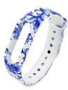 Silicone Watch Strap for Xiaomi Miband 2 - BLUE AND WHITE PORCELAIN  BLUE