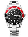 WINNER® Men\'s Classic Automatic self-winding Mechanical Calendar Luminous Stainless Steel Band Fashion Wrist Watch Cool Watch Dress Watch