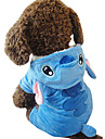 강아지 코스츔 강아지 의류 코스프레 동물 블루