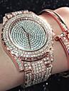 Жен. Модные часы Часы-браслет Уникальный творческий часы Повседневные часы Имитационная Четырехугольник Часы Часы со стразами Китайский