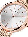 Women\'s Fashion Strap Watch Wristwatch Quartz Stainless Steel Band Charm Unique Female Luxury Elegant Casual Relogio Feminino Montre Femme Clock