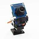 Недорогие Роботы и аксессуары-2 оси FPV камера колыбель голова + ov7670 набор камера для робота / г / с автомобиля - черный + синий