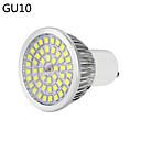 hesapli LED Spot Işıkları-YWXLIGHT® 1pc 7 W 720 lm E14 / GU10 / E26 / E27 LED Spot Işıkları 48 LED Boncuklar SMD 2835 Sıcak Beyaz / Serin Beyaz 85-265 V / 1 parça / RoHs