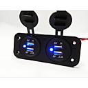 저렴한 차량용 충전기-2 홀 패널 듀얼 USB 차량용 충전기 소켓