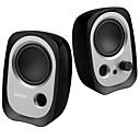 preiswerte Lautsprecher-Lautsprecher für Regale 2.0 CH Transportabel / Outdoor / Indoor