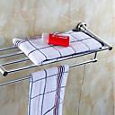 رخيصةأون أدوات الحمام-قضيب المنشفة معاصر الالومنيوم 1 قطعة - حمام الفندق مزدوج