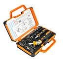 رخيصةأون أدوات مهنية-الفولاذ + بلاستيك متشابكة أدوات صناديق أداة
