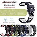 Недорогие Часы для Samsung-Ремешок для часов для Samsung Galaxy Watch 46 / Samsung Galaxy Watch 42 Samsung Galaxy Классическая застежка силиконовый Повязка на запястье