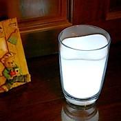 taza de leche diseño blanco brillante luz de la noche la decoración del hogar (3xAAA)