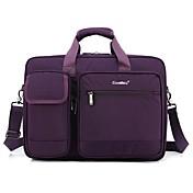 남자를위한 coolbell 17.3 인치 노트북 메신저 가방 다기능 서류 가방 멀티 구획 핸드백 cb - 5002
