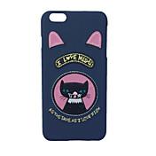 용 패턴 케이스 뒷면 커버 케이스 고양이 하드 텍스타일 용 Apple 아이폰 7 플러스 아이폰 (7)