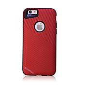 용 충격방지 케이스 뒷면 커버 케이스 단색 하드 PC 용 Apple 아이폰 7 플러스 아이폰 (7) iPhone 6s Plus/6 Plus iPhone 6s/6