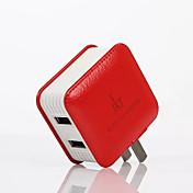 휴대용 충전기 iPad 제품 휴대폰 태블릿 아이폰 2 USB 포트 US플러그