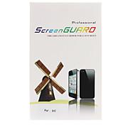 Четыре уровня Предназначен Профессиональный ПЭТ ЖК-экран Гвардии с Ткань для очистки для iPhone 5/5S/5C