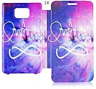 Cuero colorido Sky Case Series cuerpo completo para Samsung Galaxy S2 i9100 (colores surtidos)