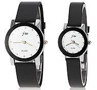 Men's Women's Couple's Casual Watch Quartz Rubber Band Black Strap Watch