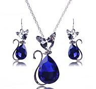нский комплект ювелирных изделий, с кристаллами (ожерелье и серьги)