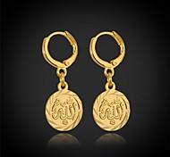 Недорогие -u7® новые мусульманские падение серьги Аллах женщин 18k реальном желтого золота платины покрытием исламский подарок ювелирных изделий