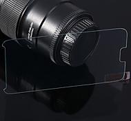 Недорогие -asling твердость 9ч 0.26mm практическая защитник закаленное стекло экрана для Samsung Galaxy Примечание 2