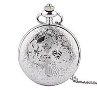 Недорогие -Муж. Карманные часы Кварцевый С гравировкой сплав Группа Серебристый металл