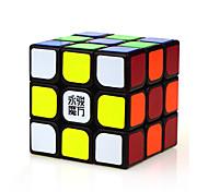 Недорогие -Кубик рубик YongJun Спидкуб 3*3*3 Мегаминкс Кубики-головоломки профессиональный уровень Скорость Квадратный Новый год День детей Подарок