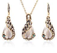 cheap -Women's Synthetic Opal Rhinestone Zircon Jewelry Set 1 Necklace Earrings - Fashion Sweet Drop Jewelry Set For Daily Bikini