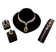 Набор украшений Сексуальные платья Мода европейский Зеленый Ожерелья Серьги Кольца Браслеты Для Свадьба Для вечеринок Повседневные1