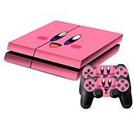 Недорогие -B-SKIN PS4 Сумки, чехлы и накладки - PS4 Оригинальные #