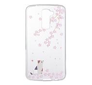 For LG V20 V10 Case Cover Cat Pattern Back Cover Soft TPU for K10 K8 K7 G5 G4 G3