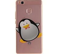 Для huawei p9 lite p8 lite tpu материал imd процесс мультфильм пингвин модель телефон дело для y6ii наслаждаться 5 честь 8