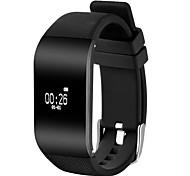 Недорогие -yyr1 умный браслет / смарт-часы / деятельность trackerlong ожидания / шагомеры / монитор сердечного ритма / будильник / слежение