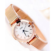 Women's Skeleton Watch Fashion Watch Japanese Quartz Water Resistant / Water Proof Alloy Band Creative Casual Cool Silver Gold