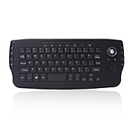 cheap -2.4G Mini Wireless Keyboard Multi-media Functional Trackball Air Mouse