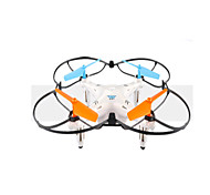 RC Drone SJ  R/C X200-2C 4 Channel 2.4G With 0.5MP HD Camera RC Quadcopter 360°Rolling With Camera RC Quadcopter Remote