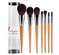 vela.yue Pro Makeup Brushes Set 7pcs Travel Face Cheek Eyes Lips Beauty Tools Kit with Case Cruelty Free Technology Collections
