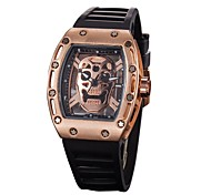Недорогие -Муж. Детские Спортивные часы Модные часы Наручные часы Китайский Кварцевый Секундомер Защита от влаги С гравировкой силиконовый Группа