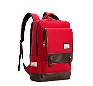 skybow 5572 рюкзаки холст 16 ноутбук
