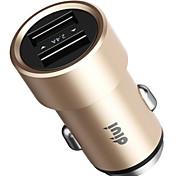 cheap -Car Charger Phone USB Charger USB QC 2.0 Fast Charge 1 USB Port 2.1A DC 12V-24V