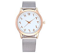 cheap -Men's Quartz Dress Watch Fashion Watch Chinese Chronograph Stainless Steel Band Casual Silver Gold Rose Gold