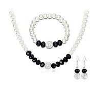 Недорогие -Комплект ювелирных изделий - европейский, Мода, Элегантный стиль Включают Браслет цельное кольцо / Серьги-слезки / Ожерелья-бархатки Черный Назначение Свадьба / Для вечеринок